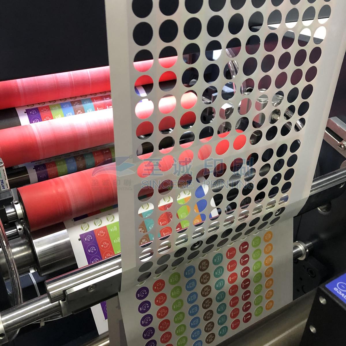 彩色标签印刷